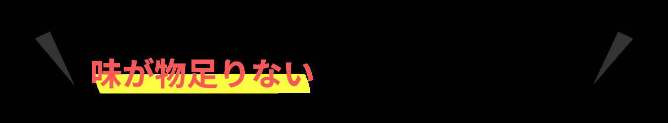 バナー1350×250