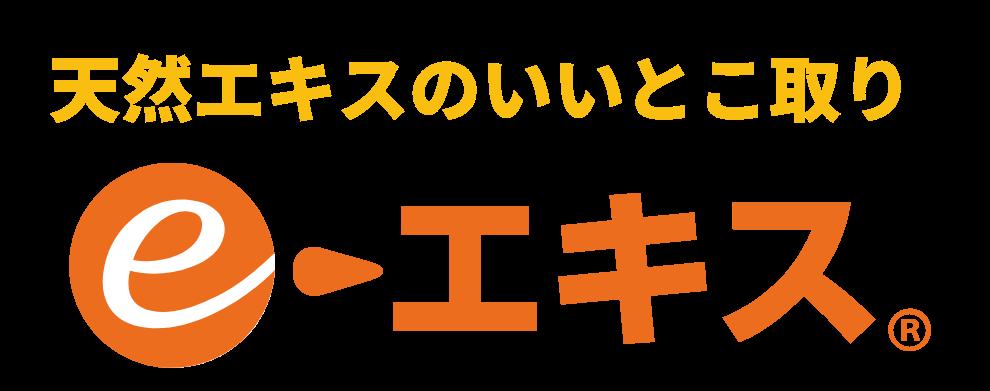 logo_e-ekisu3